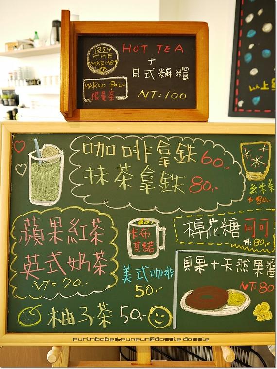 22飲料甜品菜單