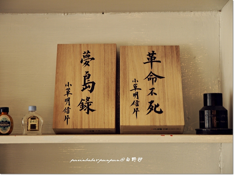 23小草明信片2