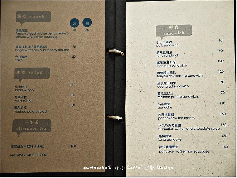 27菜單3