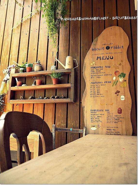 5木板菜單