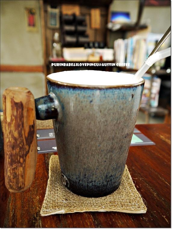 26鮮奶茶