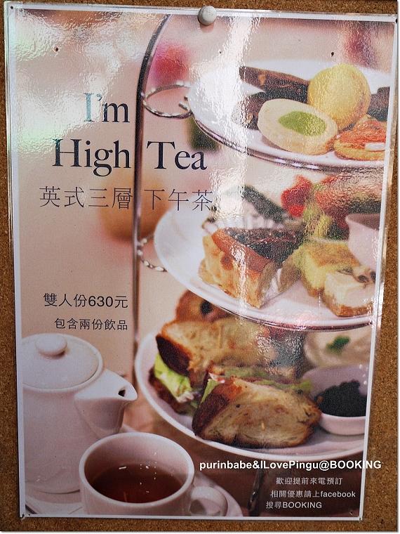 18午茶架海報