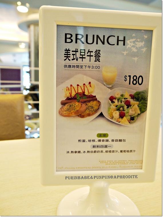28美式早午餐組合