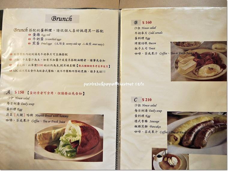 21早餐菜單