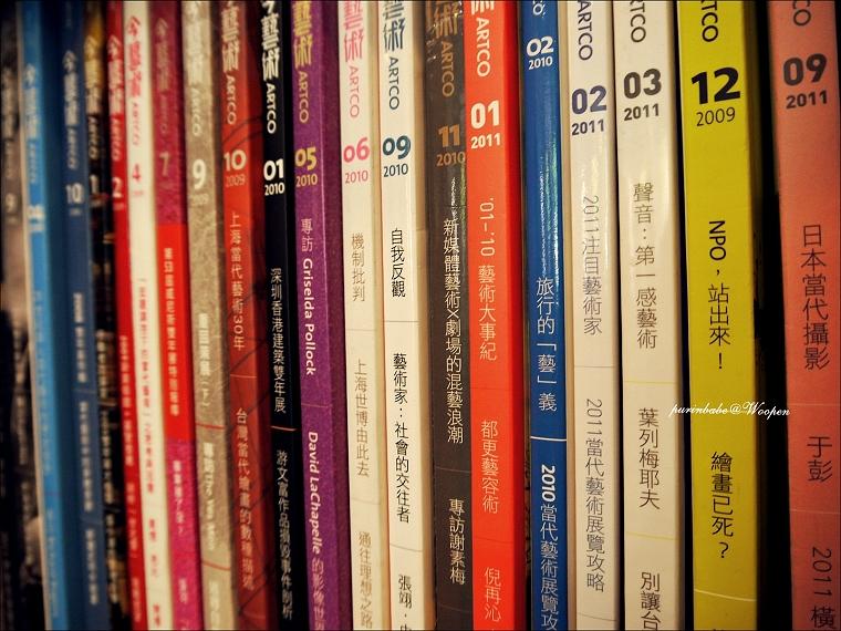 7藝文雜誌