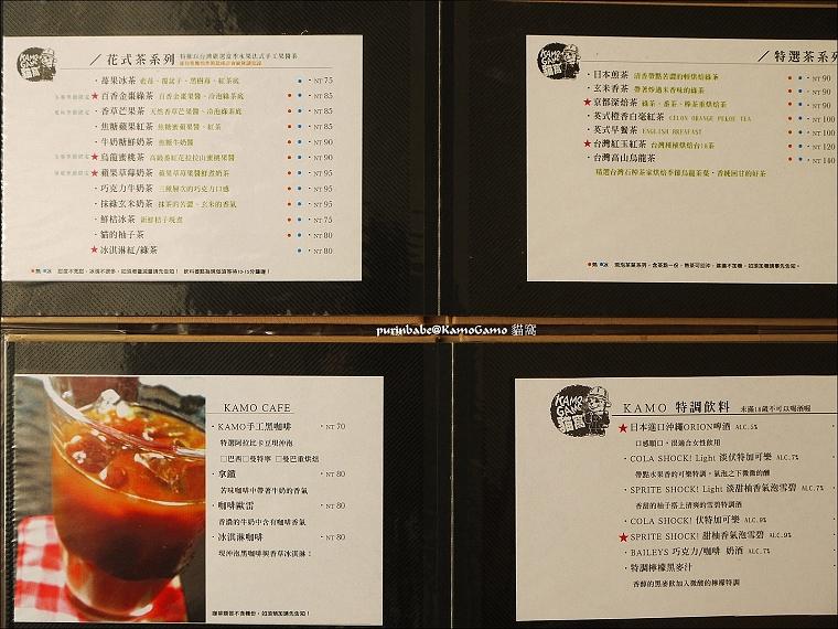38菜單3