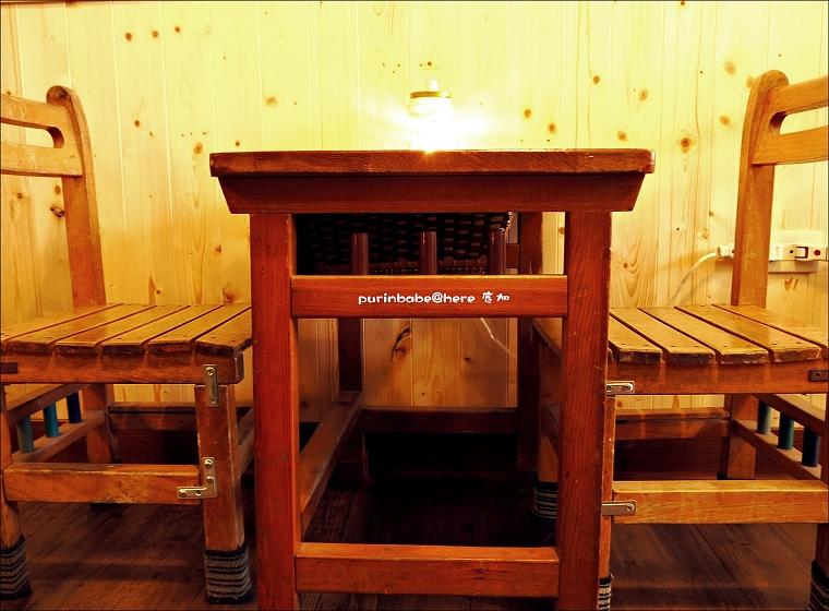 10課桌椅