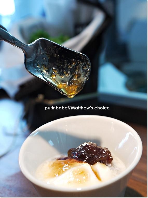 20黃金梅子果漿