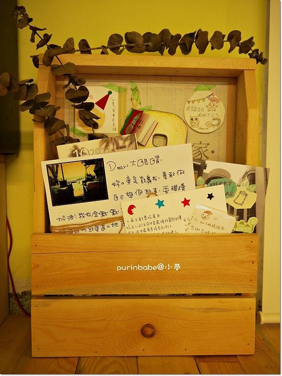 13明信片