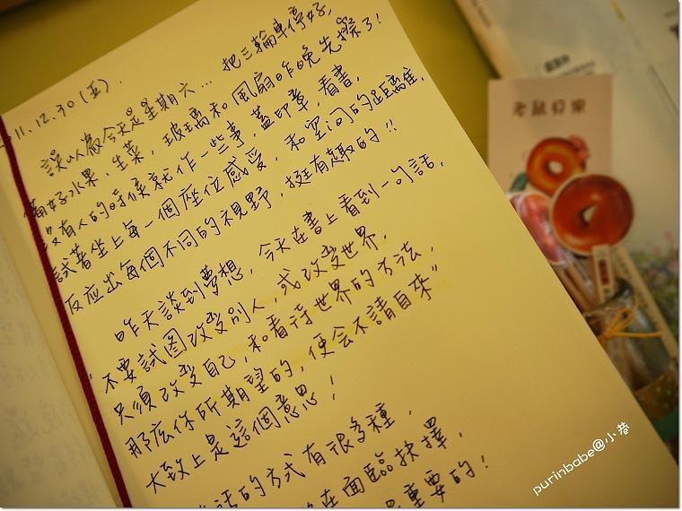 23小巷日記2