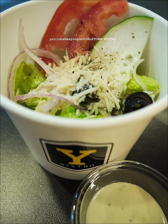34開胃綠沙拉