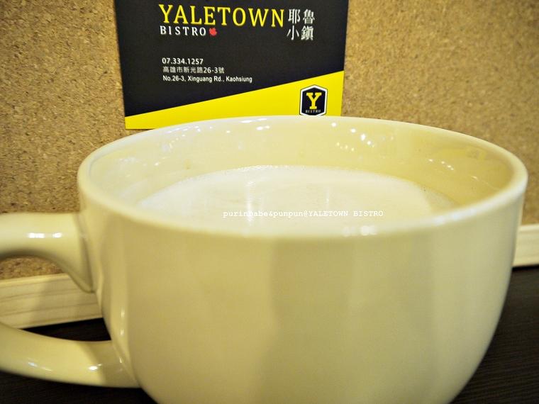 33耶魯小鎮醇拉茶