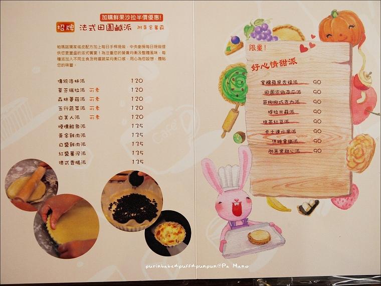 33菜單2