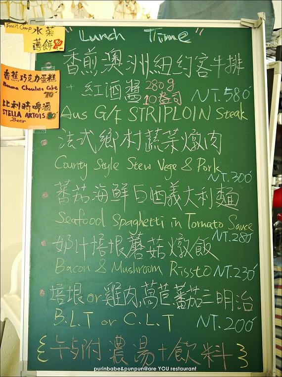 20正餐菜單