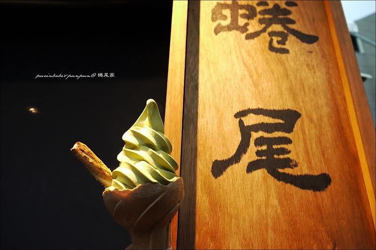 5抹茶霜淇淋2