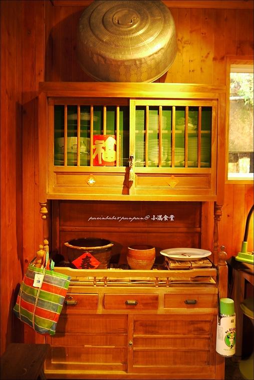 17老菜櫥