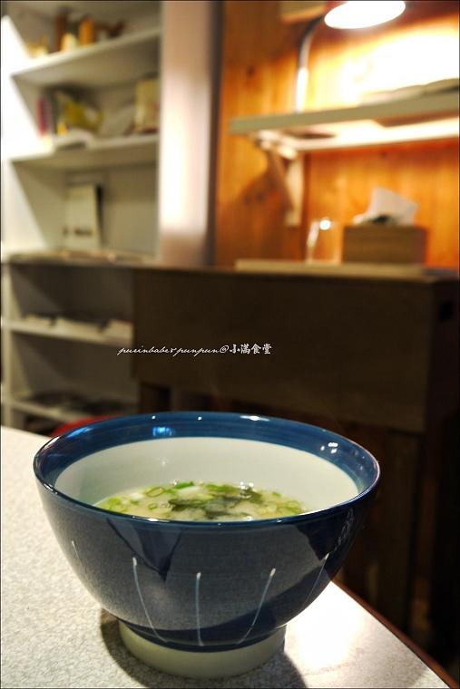 35味噌湯