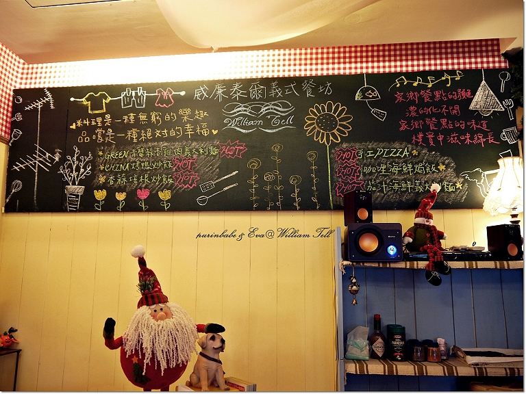 7手寫黑板