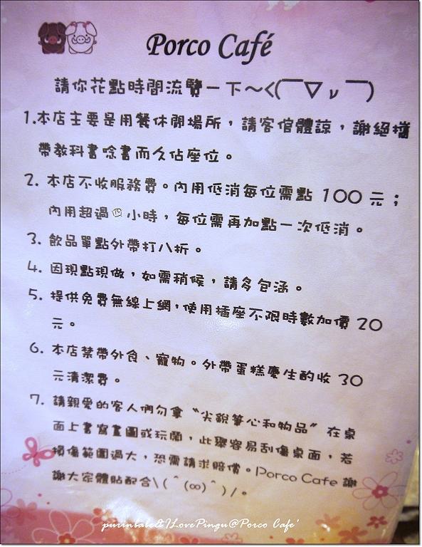 15注意事項