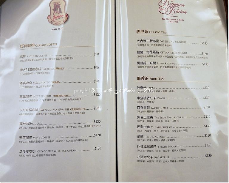 18菜單4