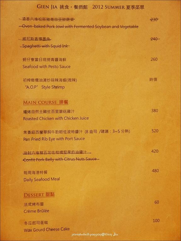 22菜單2