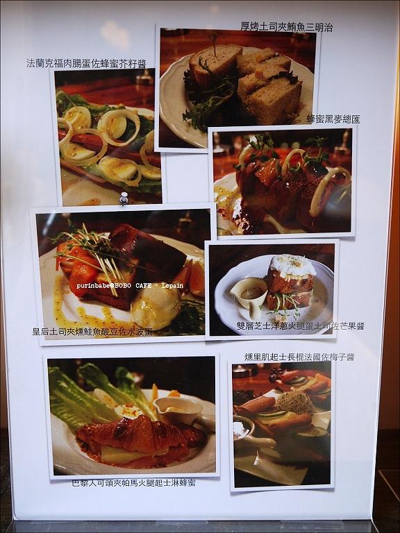 31菜單照片1