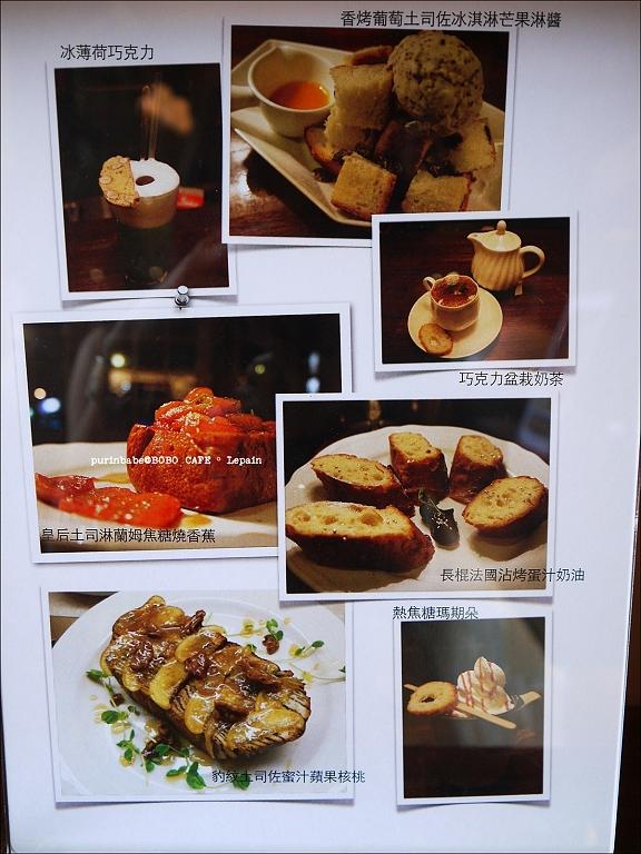 32菜單照片2