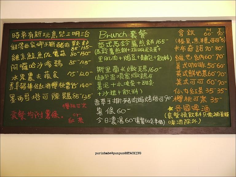 22菜單小黑板