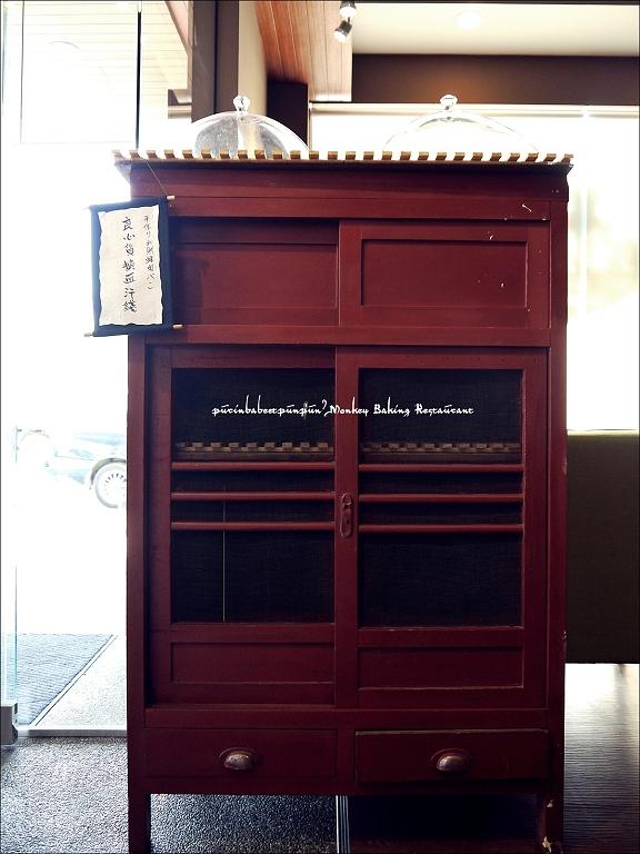5阿嬤的老菜櫥