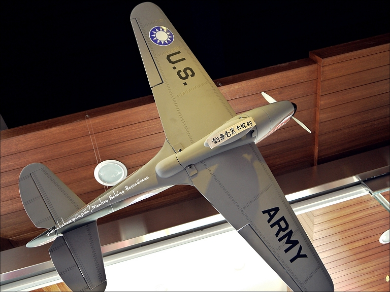 9模型飛機