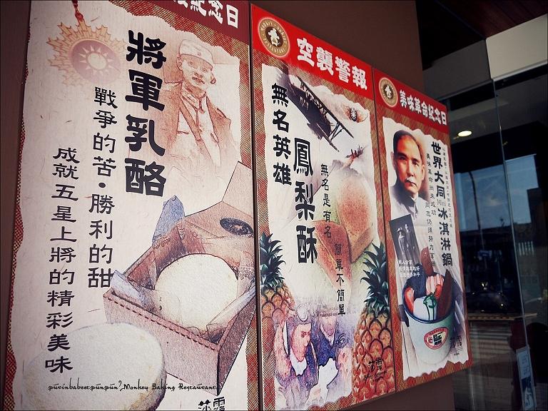 4產品海報