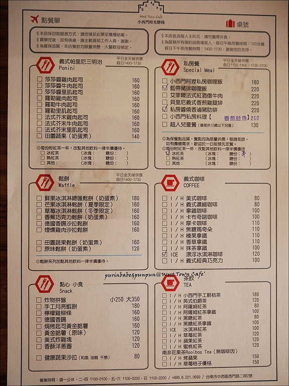 30菜單1