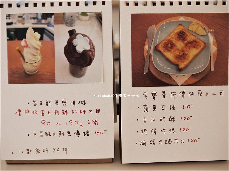19菜單3