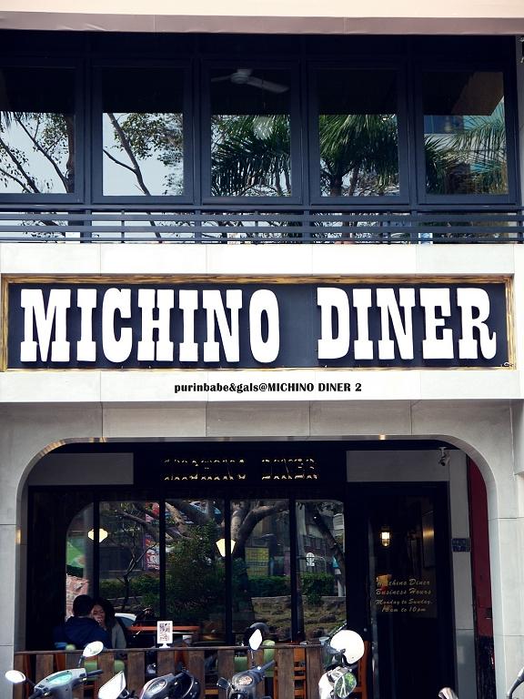 2Michino Diner