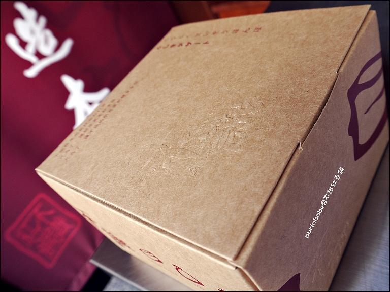 15十二個裝紙盒