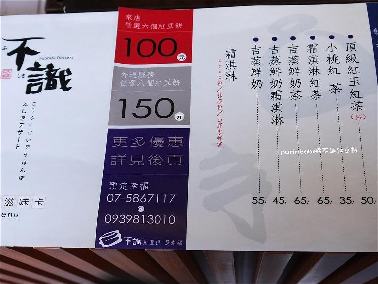 10商品2