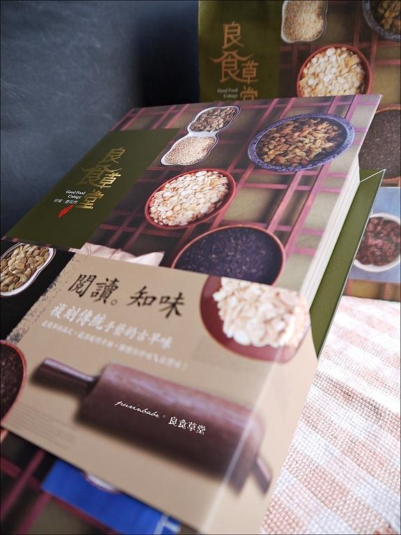 29閱讀知味禮盒1