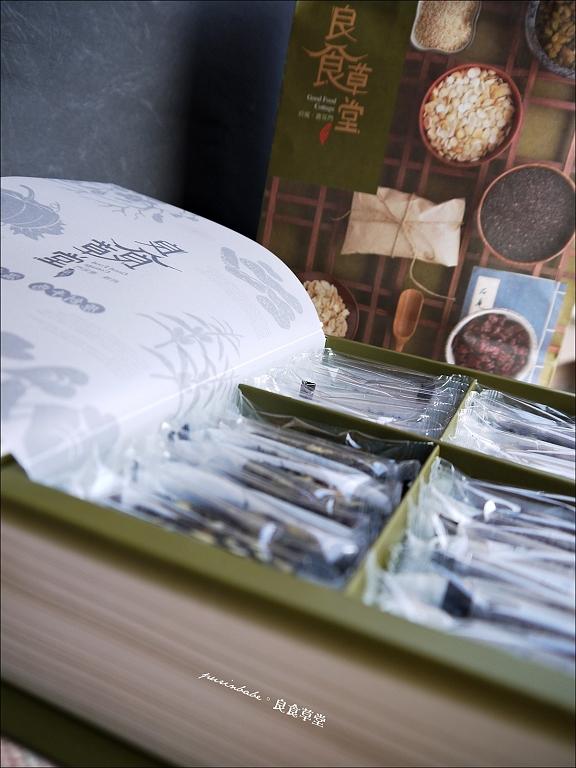 30閱讀知味禮盒2