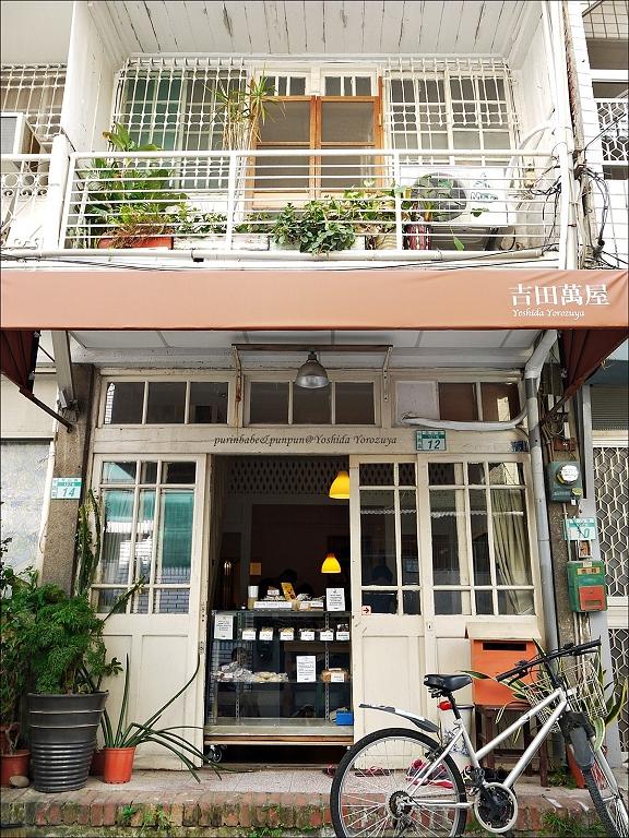 2吉田萬屋
