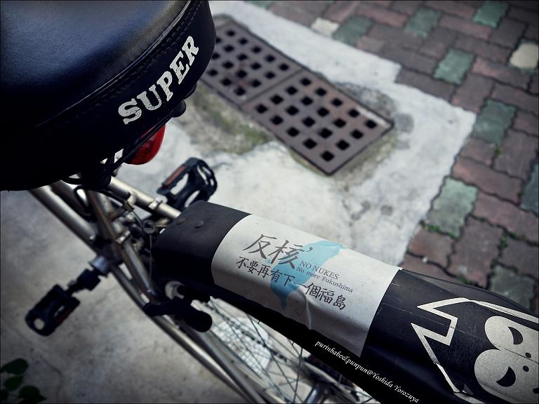 4腳踏車2