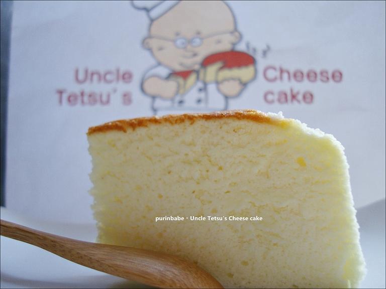 6徹思叔叔現烤起司蛋糕3