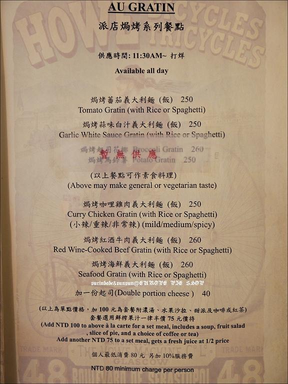 20正餐菜單4