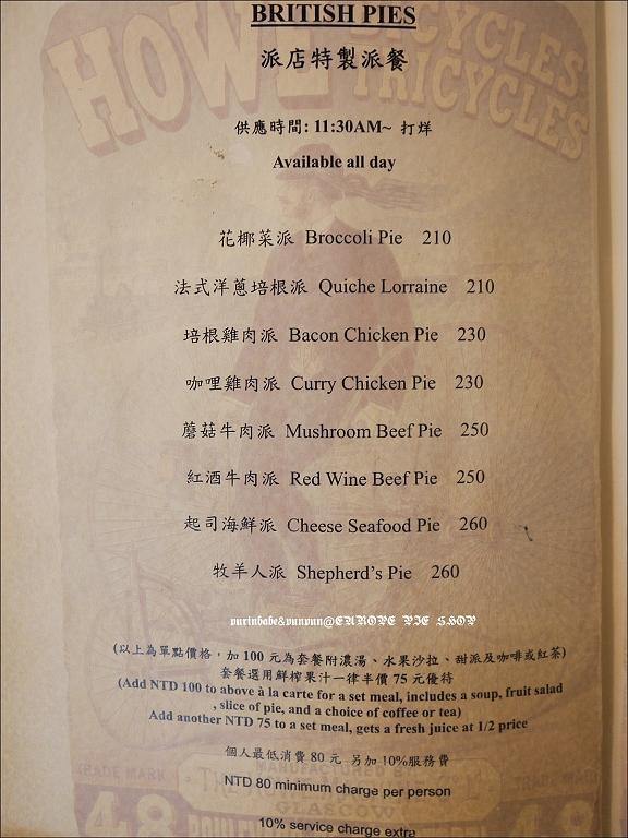 17正餐菜單1