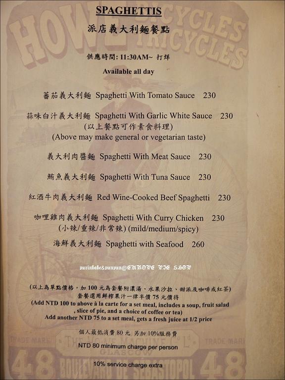 18正餐菜單2