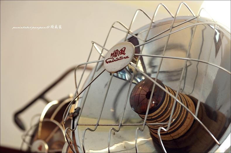 26順風號電風扇