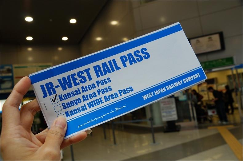 3JR-west rail pass