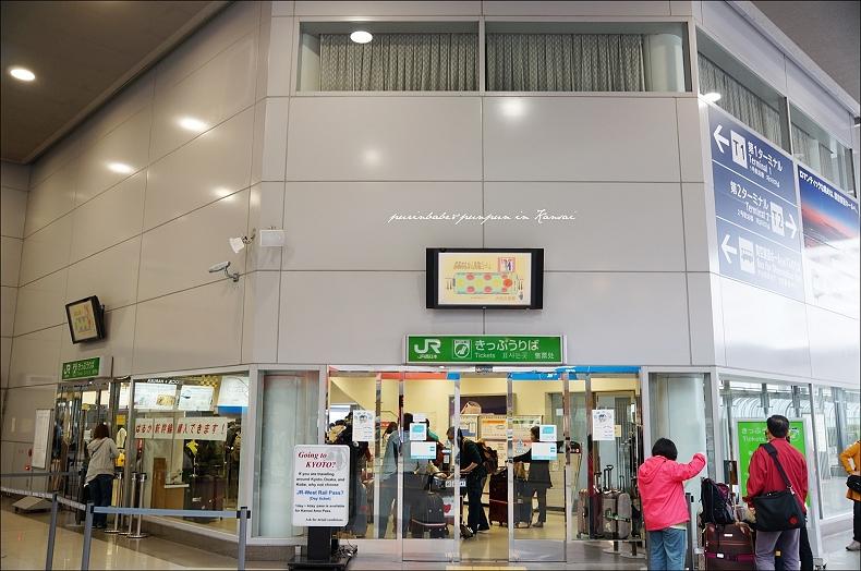 2JR綠色窗口