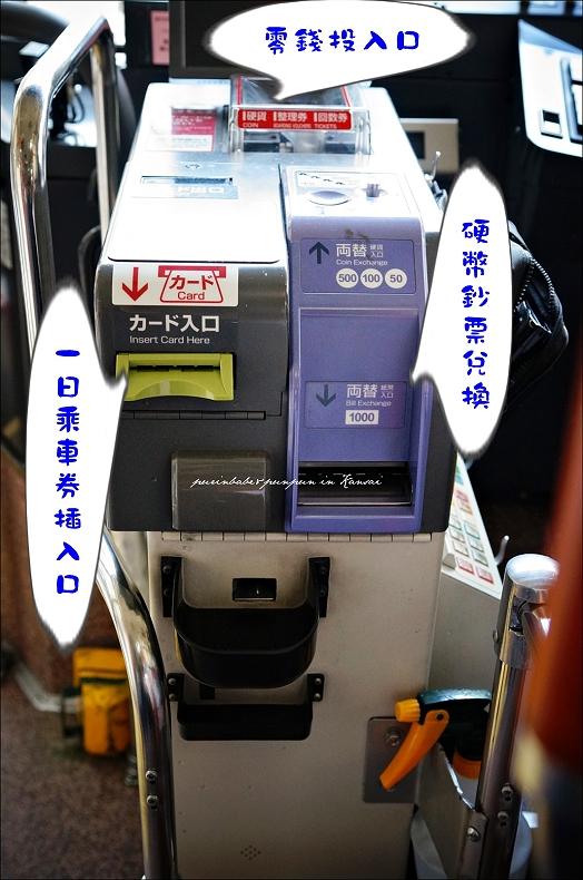 6京都搭公車