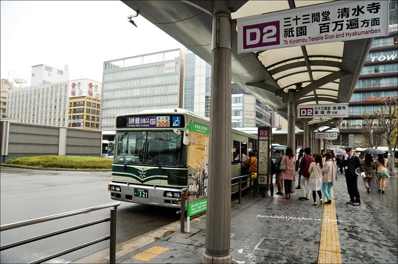 4京都車站總站