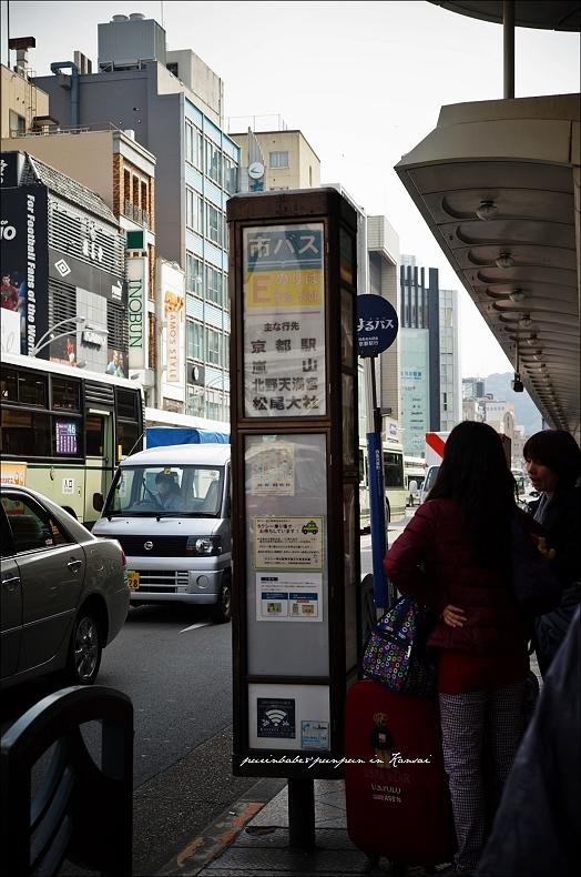 7京都搭公車
